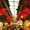 Mon voyage à Taipei à Taïwan: Jiufen et Ruifang