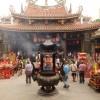 Mon voyage à Taichung à Taïwan: Lukang 2/5