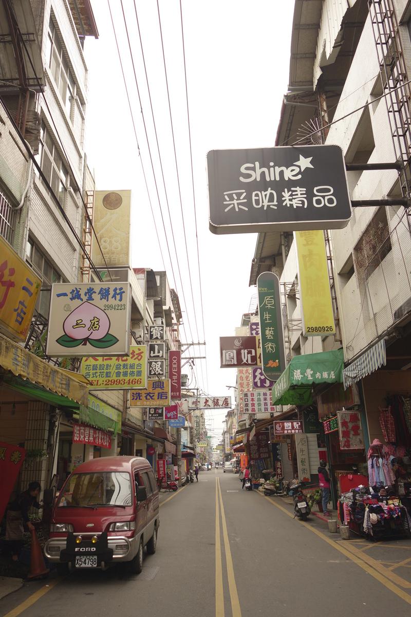 Mon voyage à la ville de Puli à Taichung à Taïwan