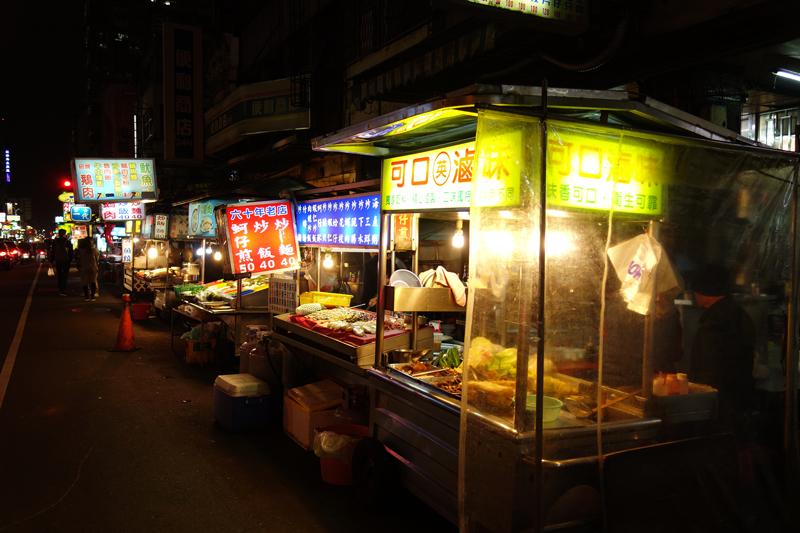 Mon voyage au marché de nuit Zonghua Night Market à Taichung à Taïwan