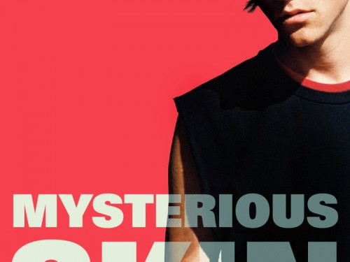 Cinéma: Mysterious Skin