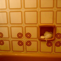 Lieu qui m'inspire: Une salle de bain Chilienne