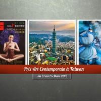 Exposition: Salon Mondial des Arts à Taiwan