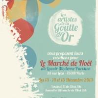 Exposition: Vente de petits formats au Lavoir Moderne Parisien
