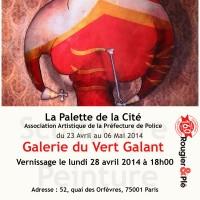 Exposition: Galerie du Vert Galant – Paris