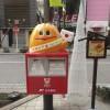 Mon voyage à Tokyo au Japon 1
