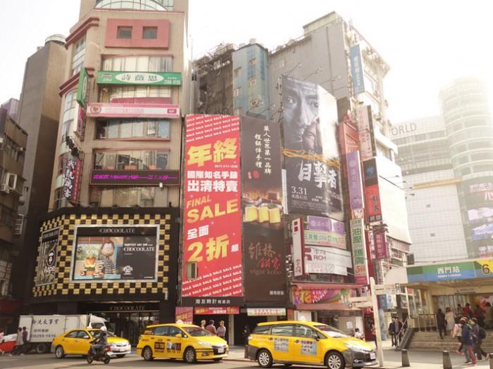Mon voyage à Taipei à Taïwan: Ximen, Maokong et la ville 1/6
