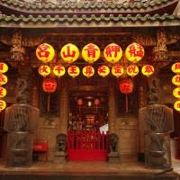 Mon voyage à Taipei à Taïwan: Quartier Dihua street, Wanuha 2/6
