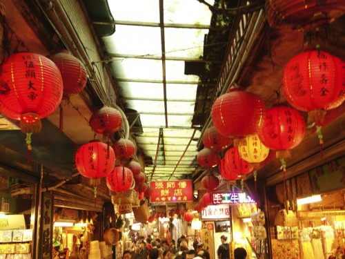 Mon voyage à Taipei à Taïwan: Jiufen et Ruifang 3/6