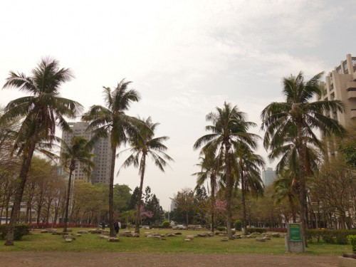 Mon voyage à Taichung à Taïwan: La Coulée verte 4/5
