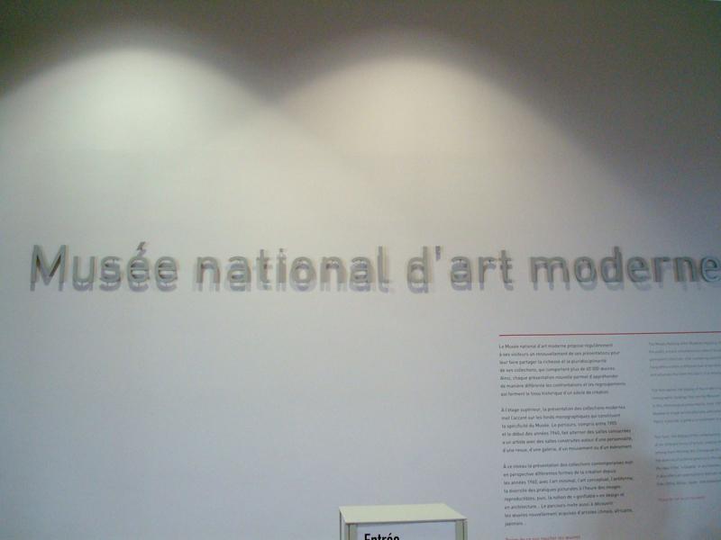 Exposition à Beaubourg