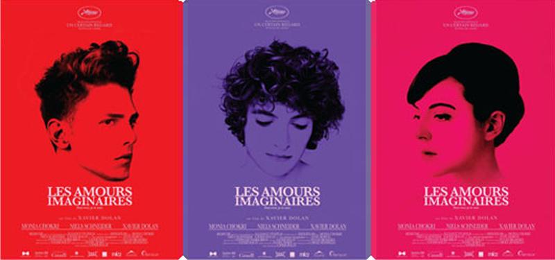Cinéma Les Amours Imaginaires