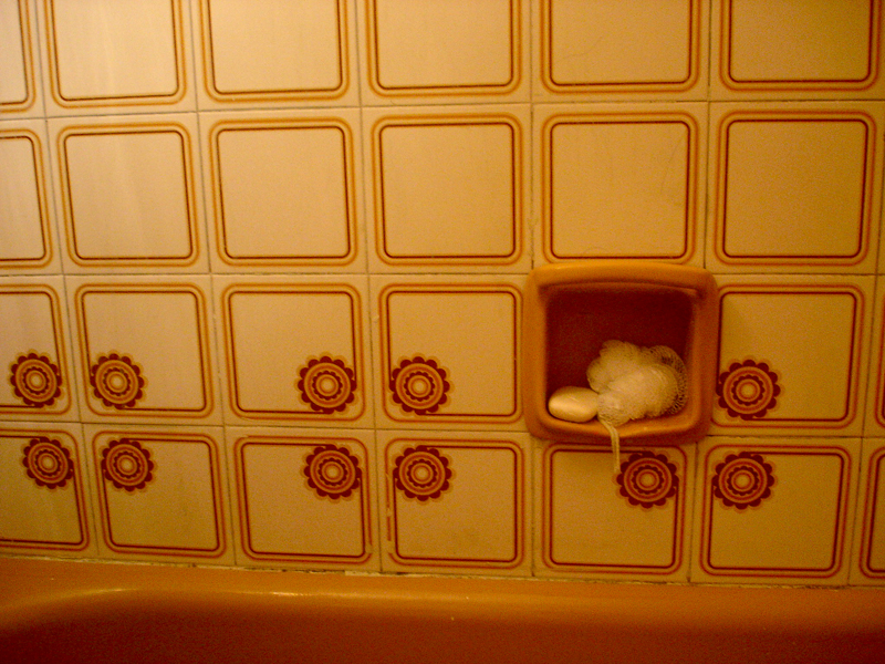 Lieu qui m'inspire Une salle de bain Chilienne