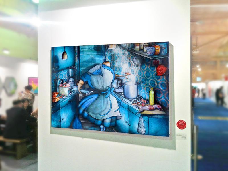 Exposition au Salon Mondial des Arts à Taiwan
