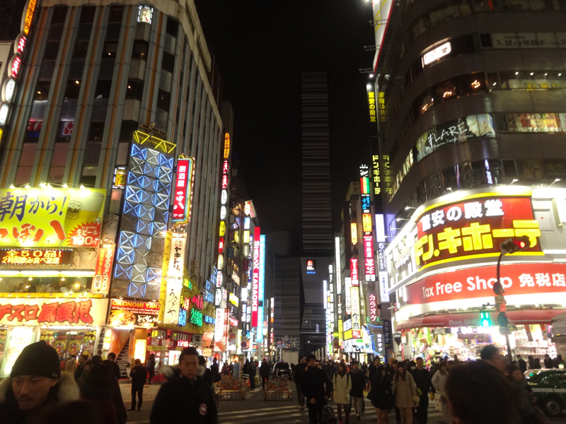Mon voyage à Tokyo au Japon