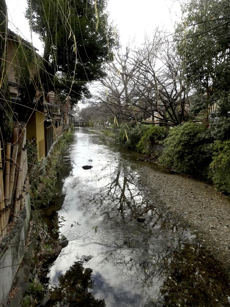 Mon voyage à Kyoto au Japon