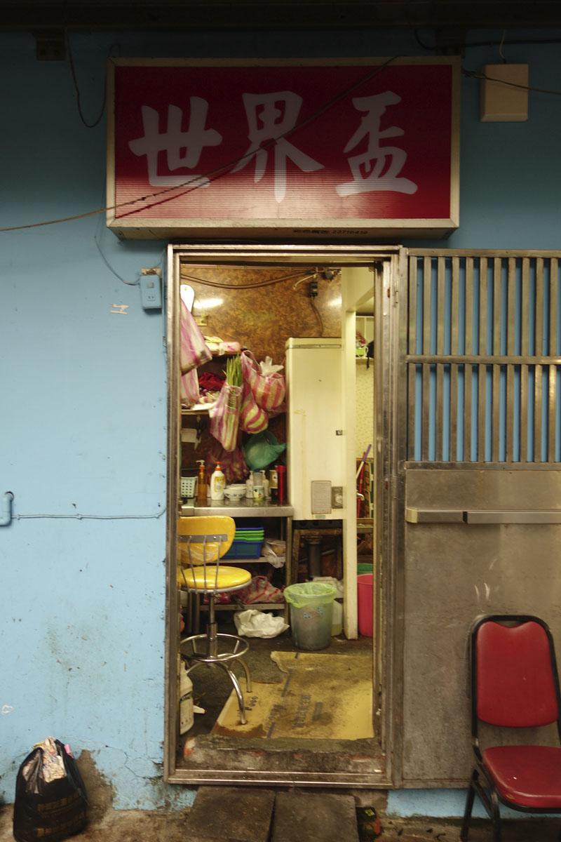 Voyage à Taipei à Taïwan Quartier Wanuha