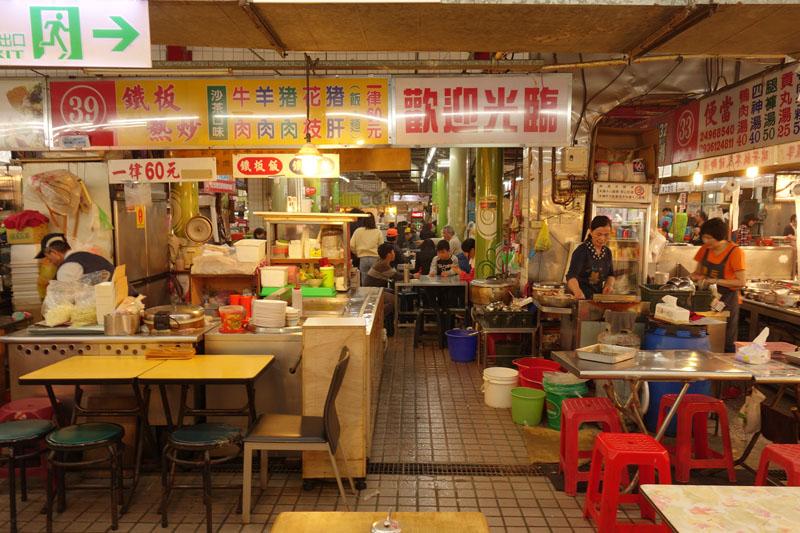 Mon voyage dans la ville de Ruifang à Taipei à Taïwan