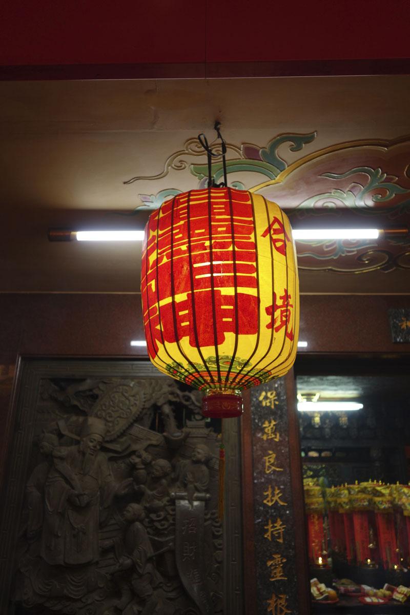 Voyage au Marché de nuit Raohe street et Temple Ciyou à Taipei à Taïwan