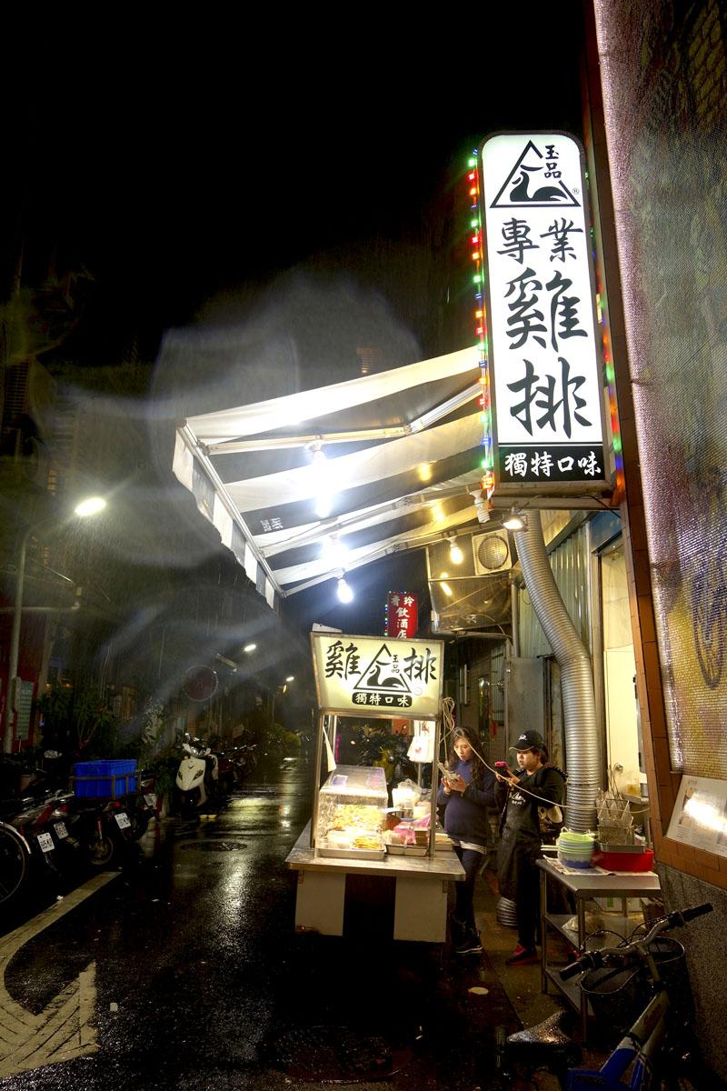 Mon voyage au Marché de nuit Huaxi street à Taipei à Taïwan