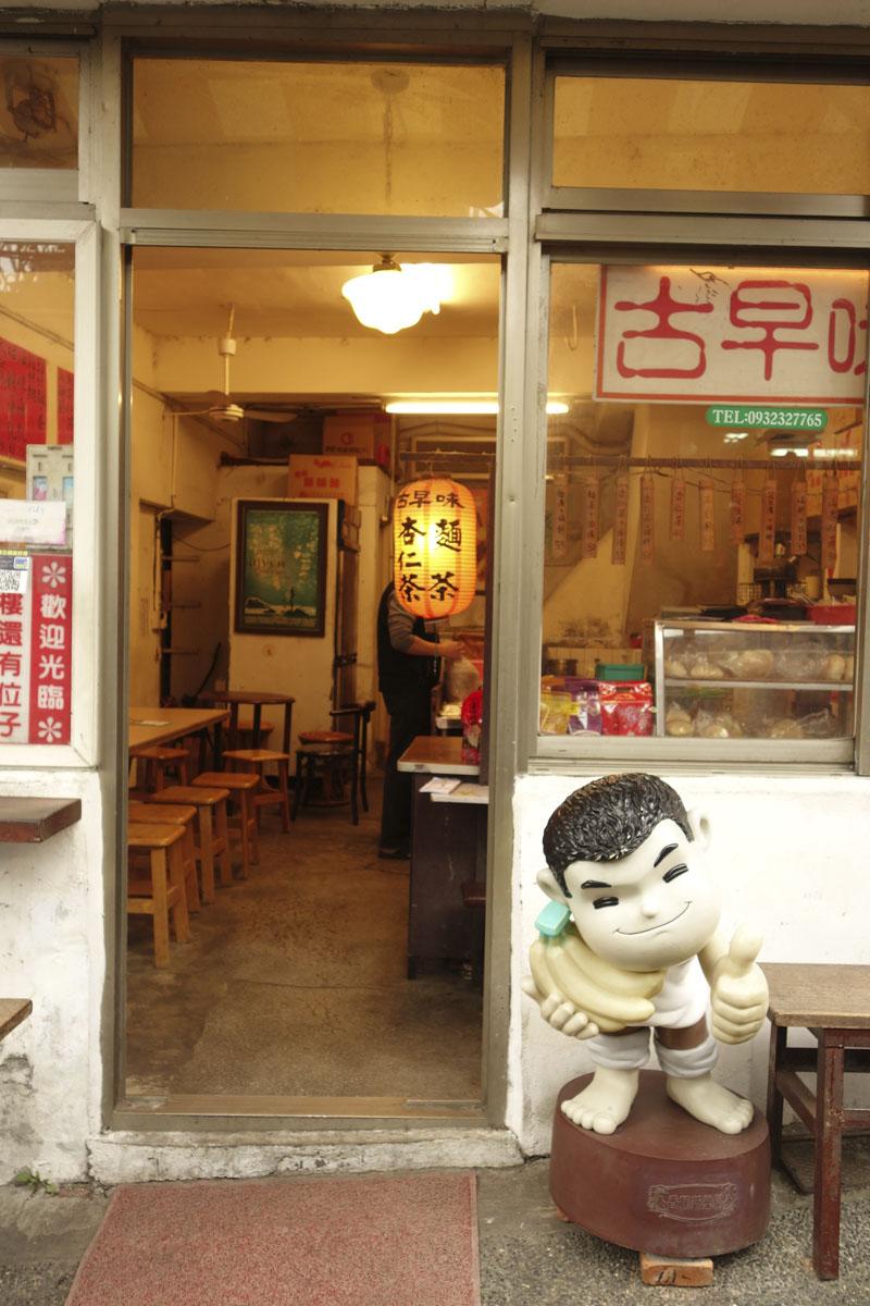 Mon voyage à Pingxi à Taïwan