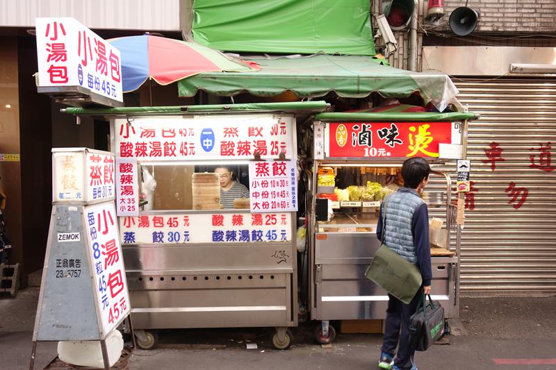 Mon voyage au Quartier Yizhong street à Taichung à Taïwan