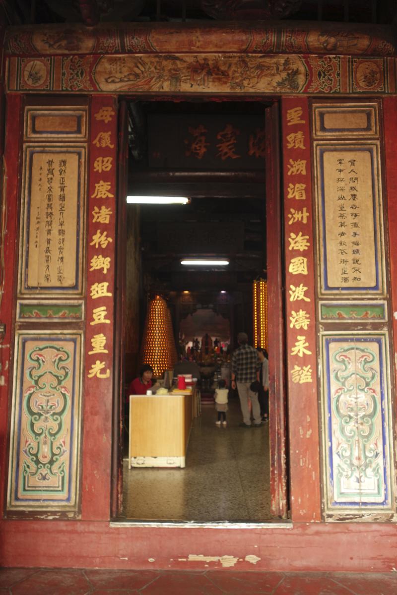 Mon voyage dans la ville de Lukang à Taichung à Taïwan