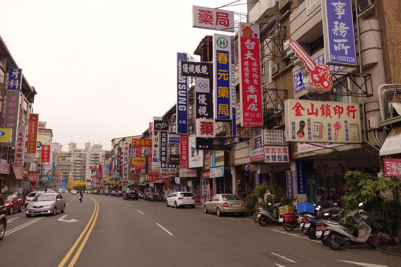 Mon voyage à Jungong Road à Taichung à Taïwan