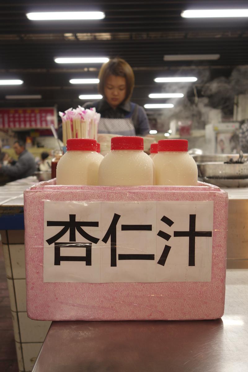 Mon voyage au marché de jour Secondary Market à Taichung à Taïwan