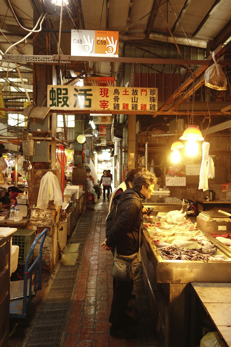 Mon voyage au marché de jour Third Market à Taichung à Taïwan