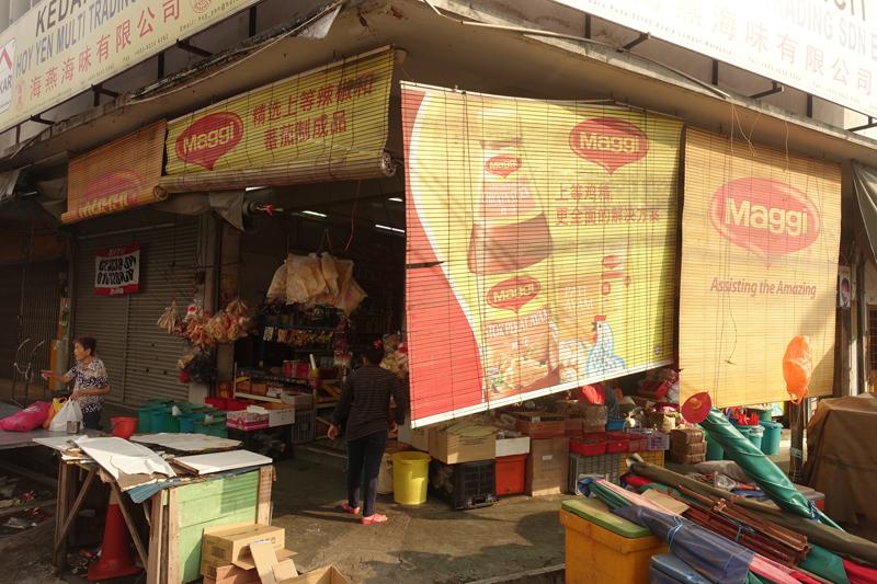 Mon voyage au Marcher Pudu Marketà Kuala Lumpur en Malaisie
